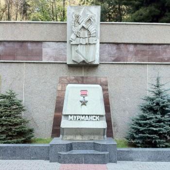 Denkmal für die