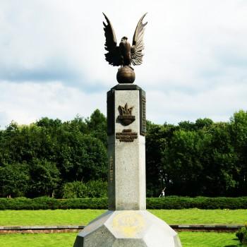 Das Denkmal im Stryskijpark in Lviv (Lemberg) erinnert an die Geburtsstunde des ukrainischen, nein eigentlich des polnischen Fußballs.