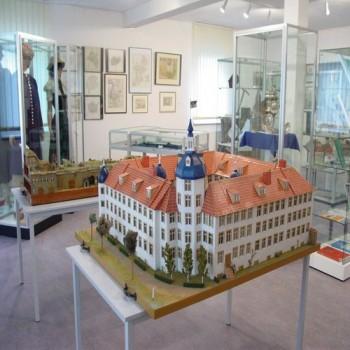 HB_Museum1