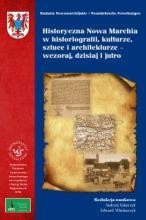 Historyczna Nowa Marchia w historiografii, kulturze, sztuce i architekturze