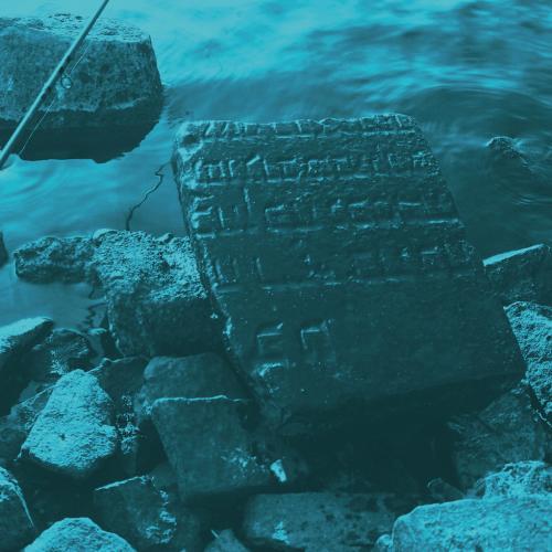 Im Fluss der Zeit. Jüdisches Leben an der Oder